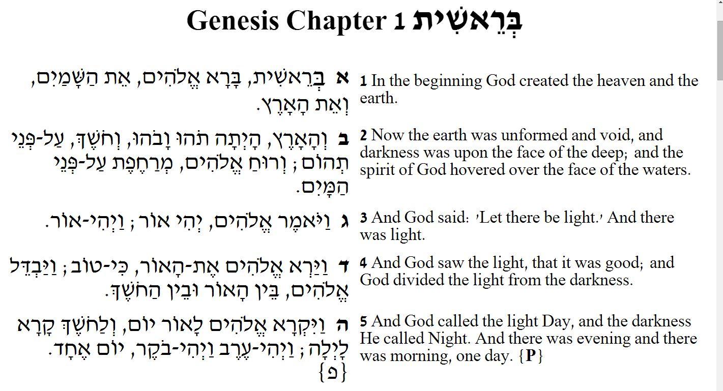 GenesisHE1